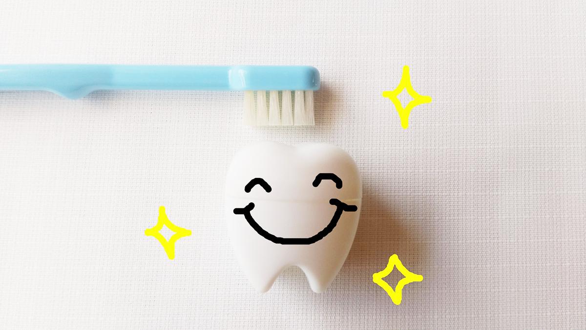 予防歯科のイメージ図