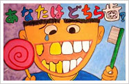 カムカム1:お口の健康チェックをし、予防を学びます