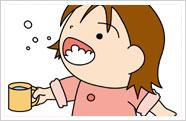 カムカム3:お口のクリーニングをしよう♪
