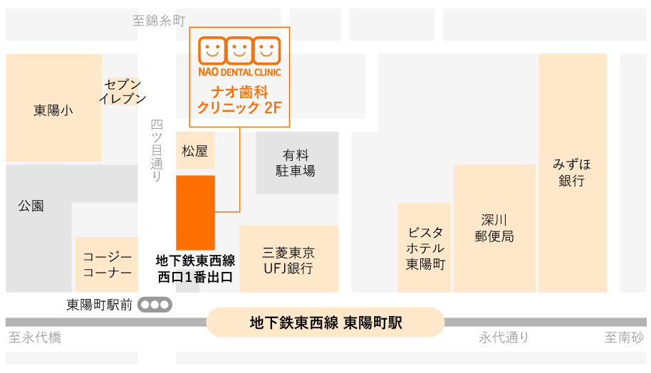 ナオデンタルクリニックのアクセスマップ